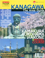 KANAGAWA The Area Guide