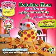 แม่ไก่กุ๊กๆ กับครอบครัวแสนสุข ตอนลูกเจี๊ยบตัวน้อย น้องใหม่ของเรา (Thai-Eng) + CD