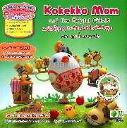 แม่ไก่กุ๊กๆ กับครอบครัวแสนสุข ตอนลูกเจี๊ยบแสนขยัน (Thai-Eng) + CD
