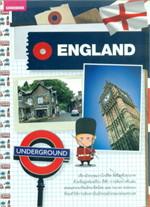 England คู่มือนักเดินทางอังกฤษ