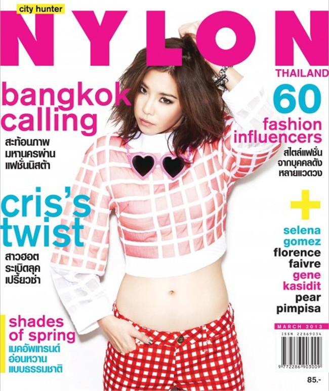 NYLON Thailand issue 01
