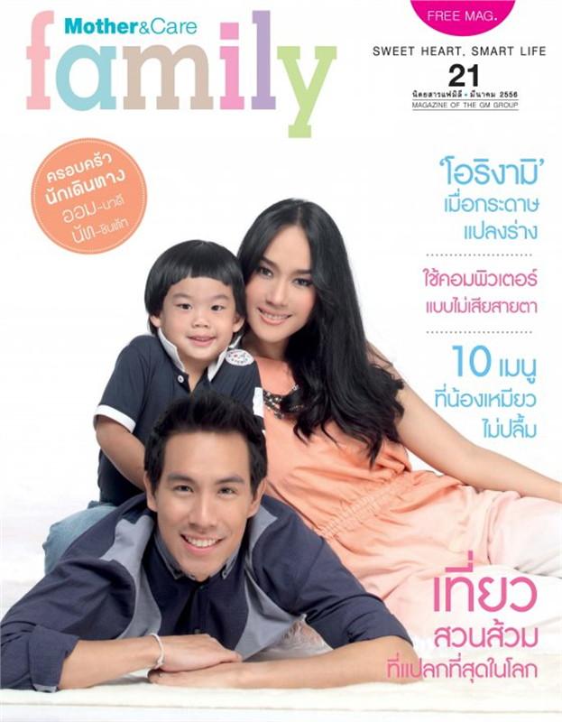 Family021 (ฟรี)