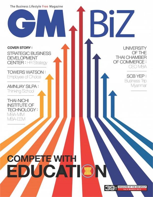 GMBiz039 (ฟรี)
