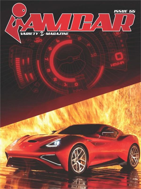 iAMCAR VARIETY E-MAGAZINE ISSUE55(ฟรี)