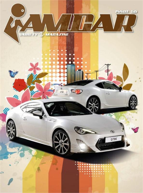 iAMCAR VARIETY E-MAGAZINE ISSUE56(ฟรี)