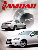 iAMCAR VARIETY E-MAGAZINE ISSUE58(ฟรี)