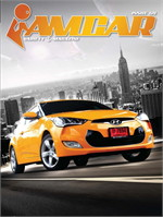 iAMCAR VARIETY E-MAGAZINE ISSUE59(ฟรี)