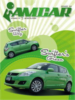 iAMCAR VARIETY E-MAGAZINE ISSUE61(ฟรี)
