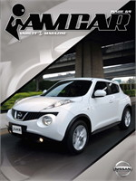 iAMCAR VARIETY E-MAGAZINE ISSUE64(ฟรี)