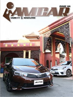 iAMCAR VARIETY E-MAGAZINE ISSUE65(ฟรี)