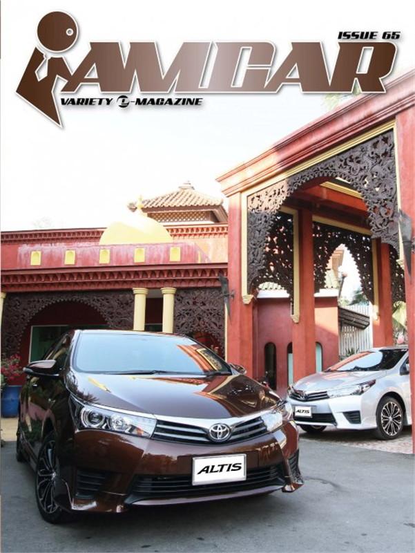 iAMCAR VARIETY E-MAGAZINE ISSUE65(ฟรี)