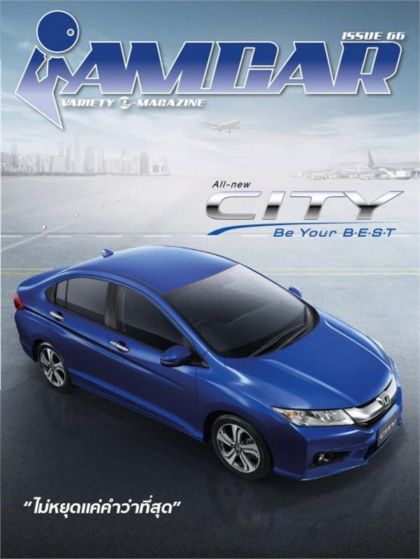 iAMCAR VARIETY E-MAGAZINE ISSUE66(ฟรี)