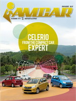 iAMCAR VARIETY E-MAGAZINE ISSUE67(ฟรี)