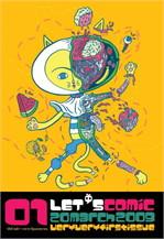 LET'S Comic 01(ฉบับPocket Book)(ฟรี)