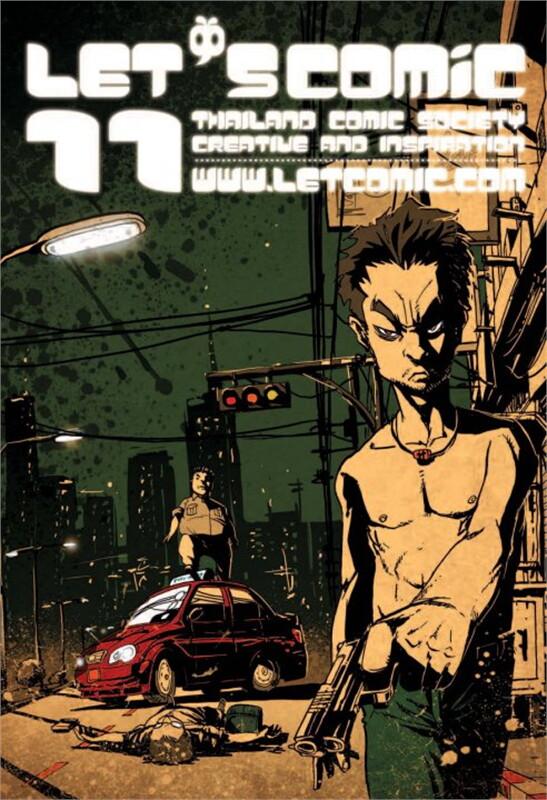 LET'S Comic 11