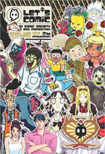LET'S Comic 12-a