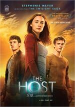 The Host ร่างอุบัติรักข้ามดวงดาว