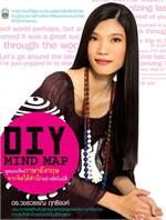 DIY Mindmap พูดและคิดภาษาอังกฤษ จากจิตใต