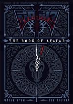 มีดที่ 13 (THE BOOK OF AVATAR) การ์ตูนค