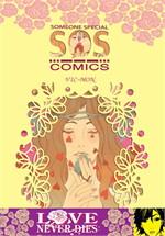 SOS comics3 VIC-MON