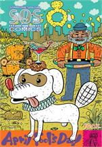 SOS comics4 April Fol's Day