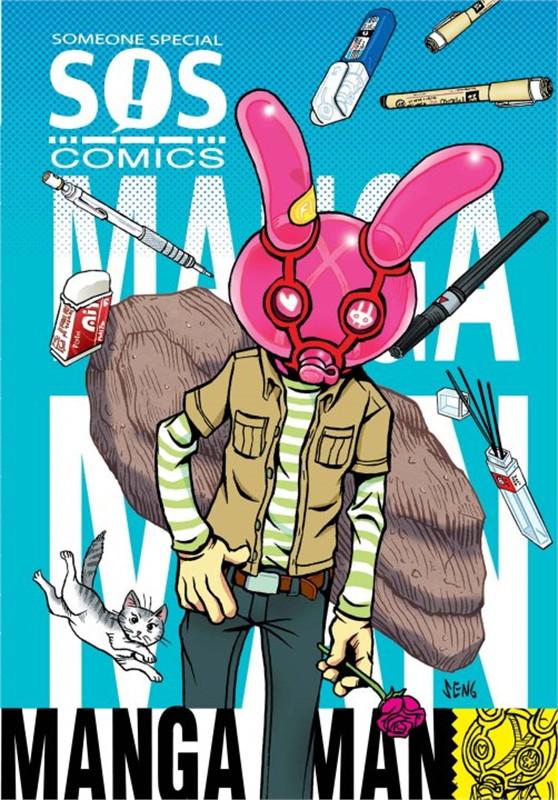 SOS comics6 Manga Man