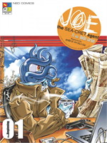 Joe the Secret เล่ม 1