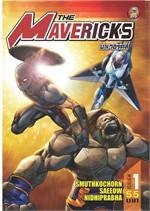 The Mavericks เดอะ มาเวอริคส์ Issue1