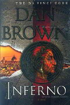 Inferno US edition
