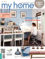 MY HOME ฉ.37 (มิ.ย.56) + Inter active