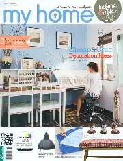 MY HOME ฉ.37 (มิ.ย.56)