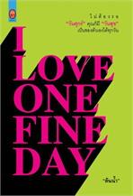 I LOVE ONE FINE DAY อยากให้ทุกวันเป็นวัน