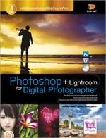 Photoshop+Lightroom for Digital Photogra