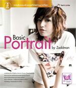 Basic Portrait