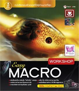 Easy Macro Workshop