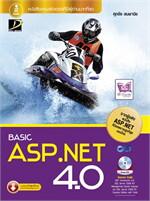 Basic ASP.NET 4.0