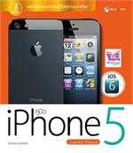 คู่มือ iPhone 5 iOS6