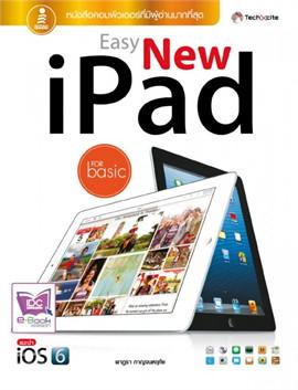 Easy New iPad