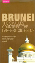 Brunei คู่มือนักเดินทางบรูไน