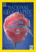 NATIONAL GEOGRAPHIC ฉ.145 (ส.ค.56)