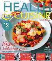 HEALTH & CUISINE ฉ.151 (ส.ค.56)