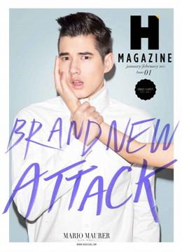 H Magazine Issue 01 (ฟรี)