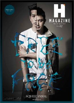 H Magazine Issue 02 (ฟรี)