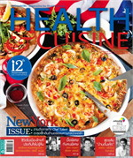 HEALTH&CUISINE ฉ.150(ก.ค56)+Inter active
