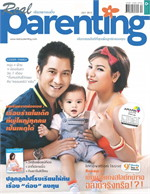 REAL PARENTING ฉ.101(ก.ค56)+Inter active