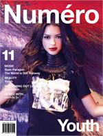 NUMERO OCTOBER 2013