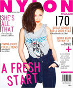 NYLON Thailand issue 11