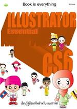 Illustrator Essential CS6