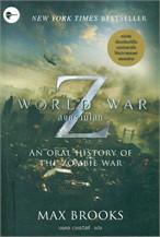 World War Z (ปกใหม่)