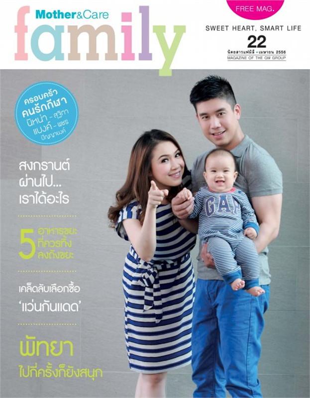 Family022 (ฟรี)